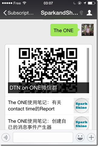 wechat_search_example