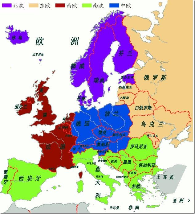 european_zones